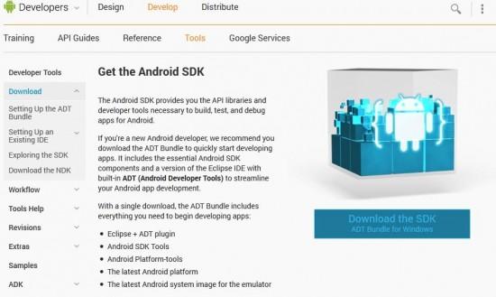 ADT_SDK